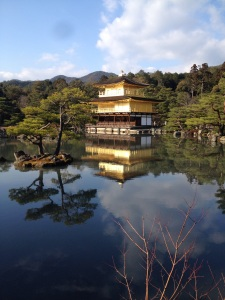 Golden Pavilion.